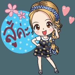 Nadia Dear