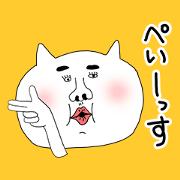 สติ๊กเกอร์ไลน์ warawra cat sticker 01Japanese.