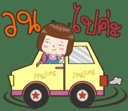 Jingjung [version 4] BY : FIMILII sticker #13290702