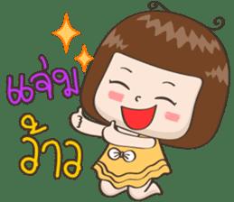Jingjung [version 4] BY : FIMILII sticker #13290705