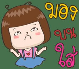 Jingjung [version 4] BY : FIMILII sticker #13290710