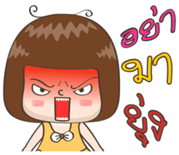 Jingjung [version 4] BY : FIMILII sticker #13290712