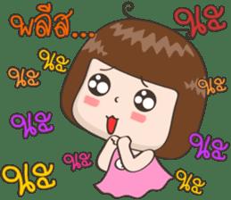 Jingjung [version 4] BY : FIMILII sticker #13290716