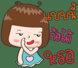 Jingjung [version 4] BY : FIMILII sticker #13290717