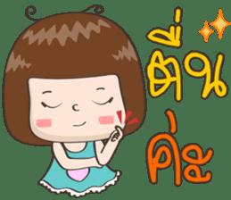 Jingjung [version 4] BY : FIMILII sticker #13290731