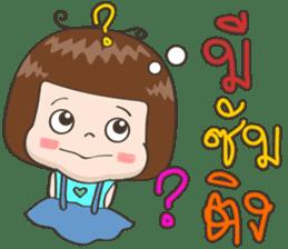 Jingjung [version 4] BY : FIMILII sticker #13290732