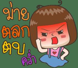 Jingjung [version 4] BY : FIMILII sticker #13290733