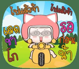 Jingjung [version 4] BY : FIMILII sticker #13290739