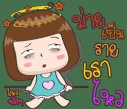 Jingjung [version 4] BY : FIMILII sticker #13290740