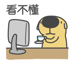 BugCat-Capoo & DogDog sticker #13294562