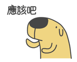 BugCat-Capoo & DogDog sticker #13294564