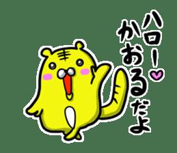 Kaoru's sticker Part 2. sticker #13298566