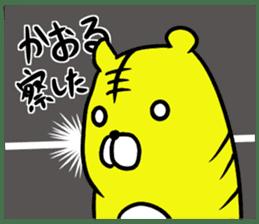 Kaoru's sticker Part 2. sticker #13298569