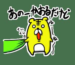 Kaoru's sticker Part 2. sticker #13298570