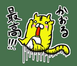 Kaoru's sticker Part 2. sticker #13298579