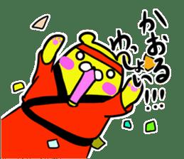 Kaoru's sticker Part 2. sticker #13298580