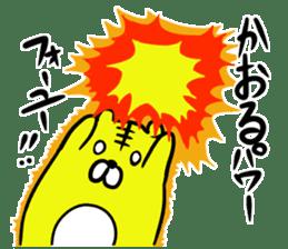 Kaoru's sticker Part 2. sticker #13298581