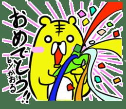 Kaoru's sticker Part 2. sticker #13298585