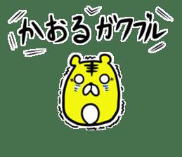 Kaoru's sticker Part 2. sticker #13298592