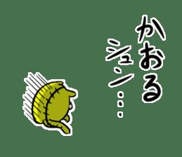 Kaoru's sticker Part 2. sticker #13298594
