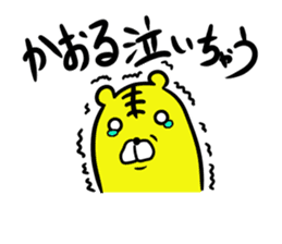 Kaoru's sticker Part 2. sticker #13298596