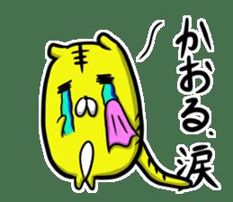 Kaoru's sticker Part 2. sticker #13298597