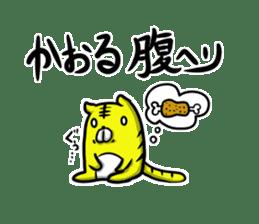 Kaoru's sticker Part 2. sticker #13298599