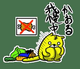 Kaoru's sticker Part 2. sticker #13298600