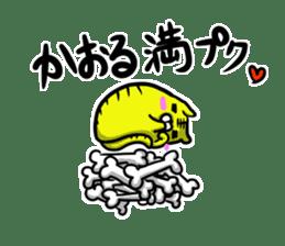 Kaoru's sticker Part 2. sticker #13298601