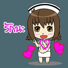 พยาบาลตัวเล็กน่ารักๆ