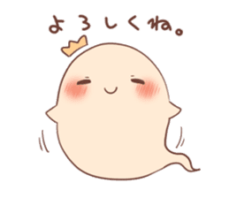 nagomiobake Sticker sticker #13309647