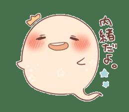 nagomiobake Sticker sticker #13309657