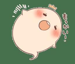 nagomiobake Sticker sticker #13309661