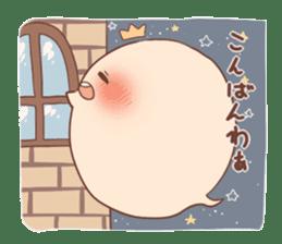 nagomiobake Sticker sticker #13309666