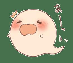nagomiobake Sticker sticker #13309676