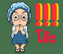 Nang and the Gang sticker #13310208