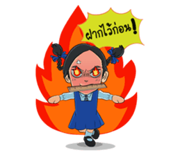 Nang and the Gang sticker #13310218