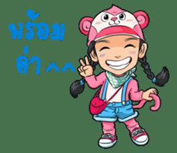 Nang and the Gang sticker #13310230