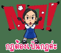 Nang and the Gang sticker #13310235