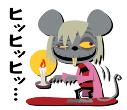 Gregory Horror Show -Gregory version- sticker #13316016