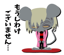 Gregory Horror Show -Gregory version- sticker #13316041