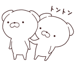 Daily Lives of cute white dogs part1 sticker #13316550