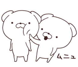 Daily Lives of cute white dogs part1 sticker #13316551