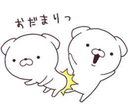 Daily Lives of cute white dogs part2! sticker #13316631