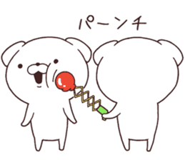 Daily Lives of cute white dogs part2! sticker #13316633
