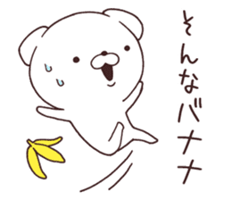 Daily Lives of cute white dogs part2! sticker #13316648
