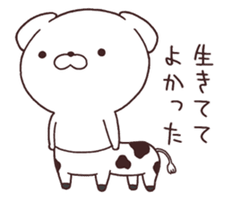 Daily Lives of cute white dogs part2! sticker #13316650