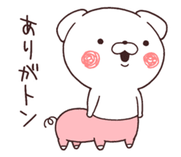 Daily Lives of cute white dogs part2! sticker #13316651