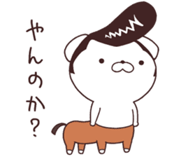 Daily Lives of cute white dogs part2! sticker #13316652
