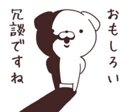 Daily Lives of cute white dogs part2! sticker #13316653